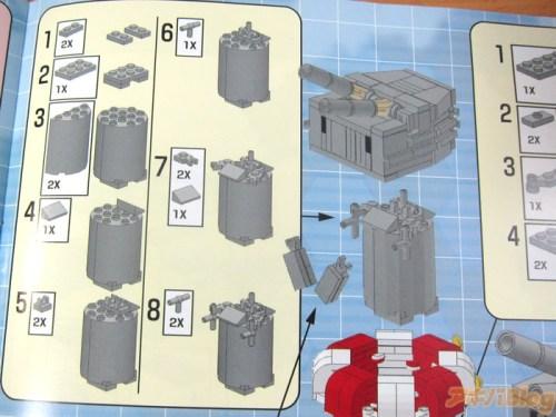how-to-build-shimakaze-legos-doujin-08