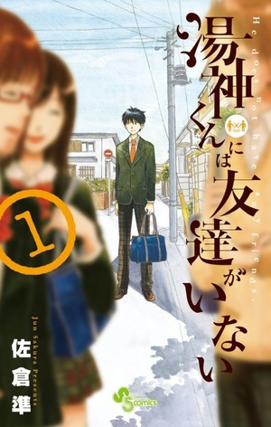 top-manga-of-2014-rank-by-japan-bookstore-employees-13