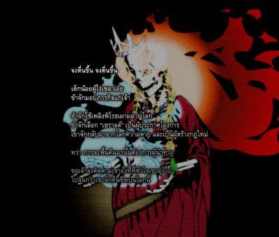 unlight-01