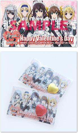 valentine-day-anime-style-2014-13