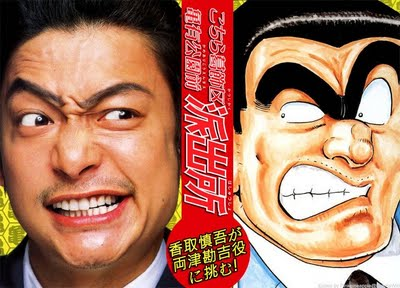 worst-live-action-from-anime-and-manga-06-2