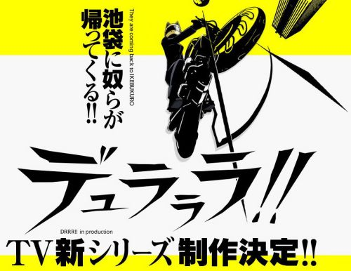 durarara-gets-new-tv-anime-series