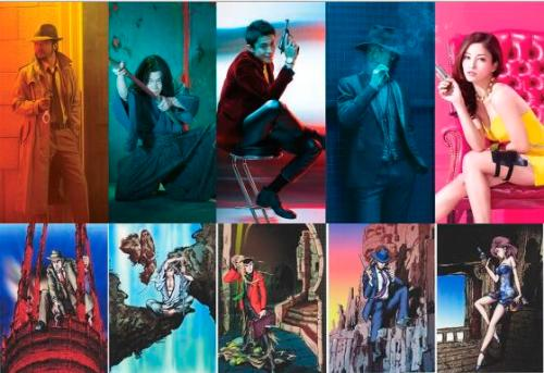live-action-lupin-iii-film-05