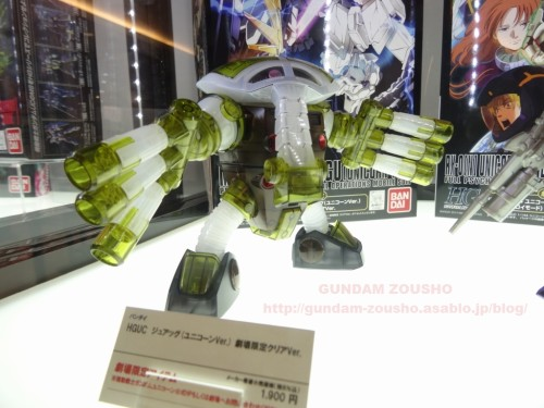 full-frontals-auris-hguc-neo-zeong-displayed-at-shinjuku-piccadilly-to-promote-movie-ep-7-19