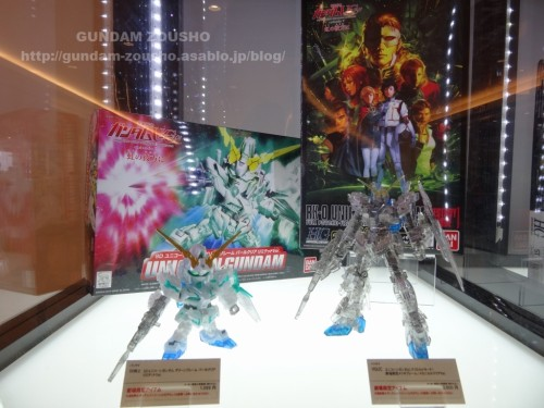 full-frontals-auris-hguc-neo-zeong-displayed-at-shinjuku-piccadilly-to-promote-movie-ep-7-22