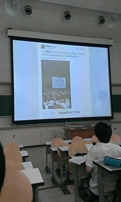 japanese-university-professor-uses-anime-characters-lecture-03