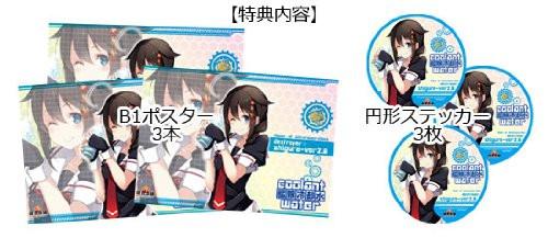 kancolle-ship-girls-coolant-water-02