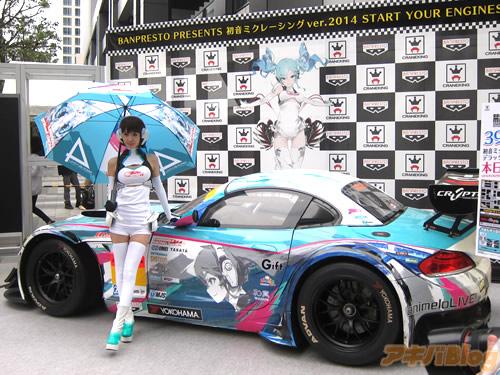 racing-miku-2014-show-new-race-car-06