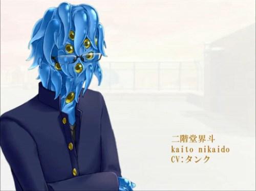 Creature-to-Koi-Shiyo-03