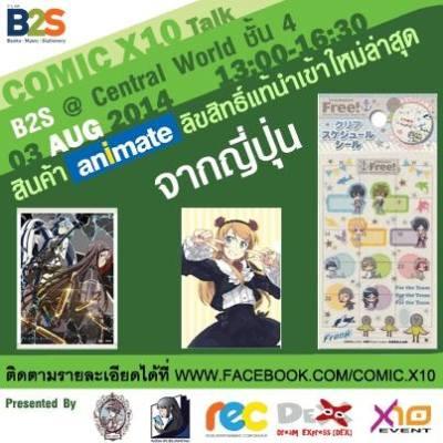 comic-x10-talk-03