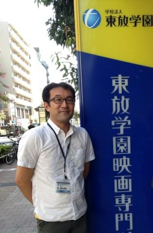 Yasuhiro Kagetoshi