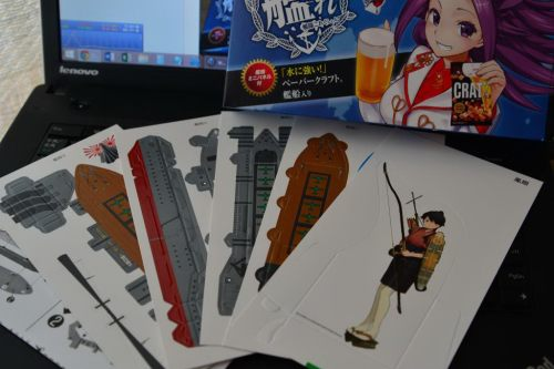 kantai-collection-x-glico-featured-moe-girls-box-01