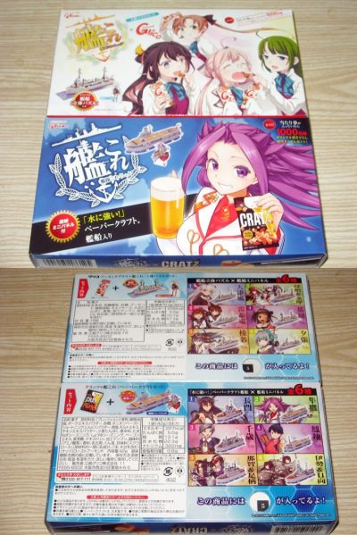 kantai-collection-x-glico-featured-moe-girls-box-03