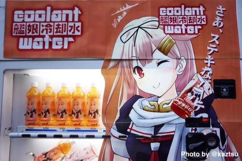kantai-collections-yuudachi-coolant-water-03