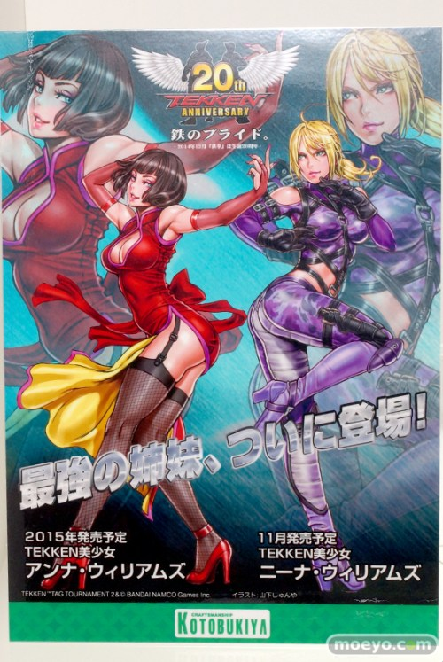 wf-2014-summer-kotobukiya-22-3