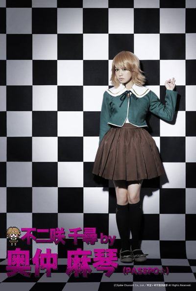 danganronpa-stage-play-cast-fabulous-costume-10