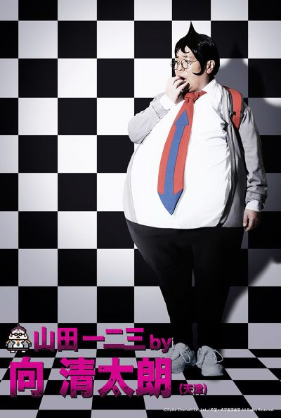 danganronpa-stage-play-cast-fabulous-costume-12