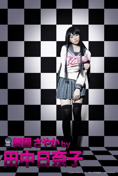 danganronpa-stage-play-cast-fabulous-costume-15