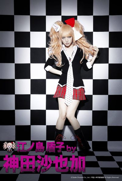 danganronpa-stage-play-cast-fabulous-costume-18