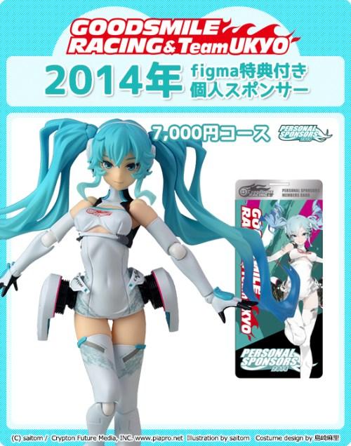 figma-racing-miku-2014-ver-10