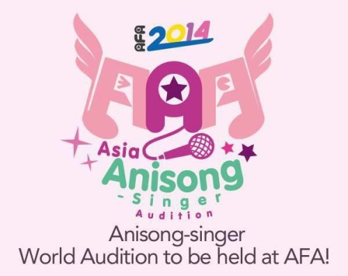 afa-2014-asia-anisong-singer-audition