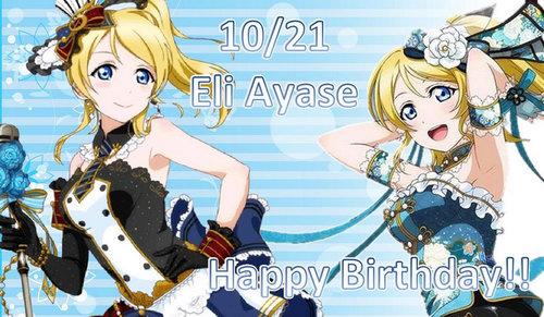fans-celebrate-ayase-eli-birthday-01