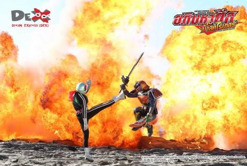 heisei-rider-vs-showa-rider-03