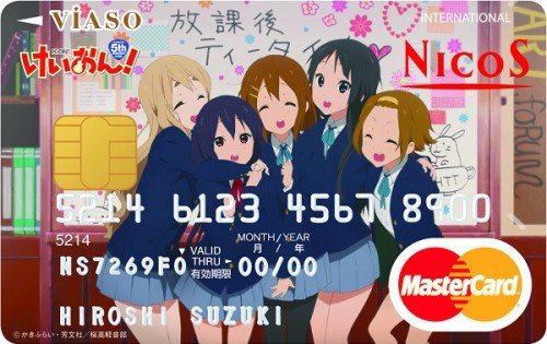 k-on-credit-cards-celebrate-fifth-anniversary-01