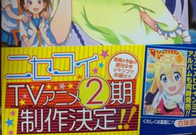 nisekoi-anime-2nd-season-confirmed