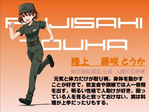 strike-witches-director-designs-mascot-characters-for-national-defense-academy-of-japan-03