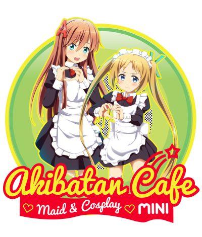 akibatan-cafe-logo