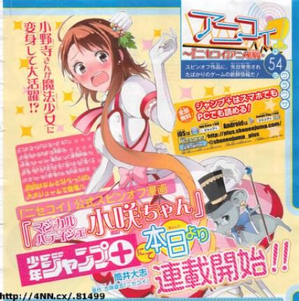 nisekoi-gets-magical-girl-spinoff-manga-series
