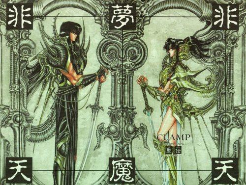 poll-ranks-top-favorite-clamp-manga-japanese-working-women-07
