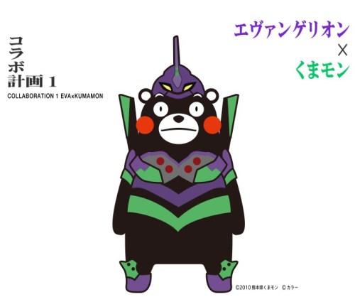 eva-x-kumamon-collaboration