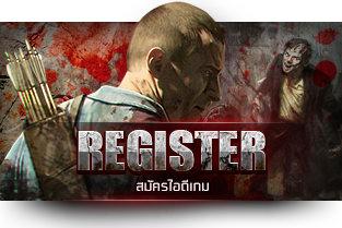 infestation-zombie-mmo-rpg-01