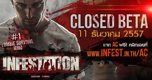 infestation-zombie-mmo-rpg-12