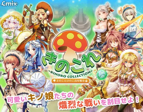 mushroom-girls-from-bamboo-shoots-in-upcoming-game-11