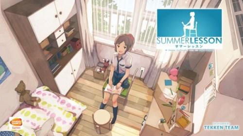 summer-lesson
