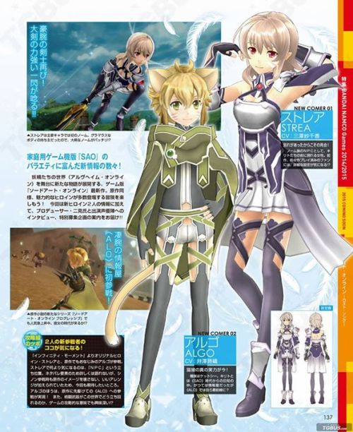 sword-art-online-lost-song-2nd-pv-and-all-psvita-character-comeback-01