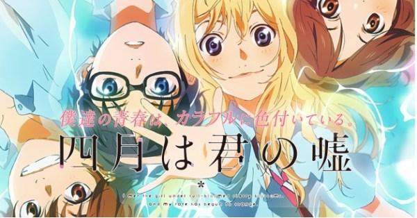 akibatan-ranking-best-anime-in-2014-06