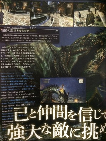 capcom-announce-dragons-dogma-online-01