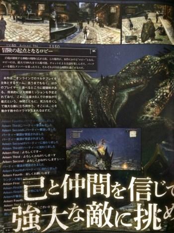 capcom-announce-dragons-dogma-online-01