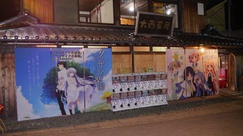 grisaia-no-kajitsu-join-lucky-star-for-new-year-festival-02