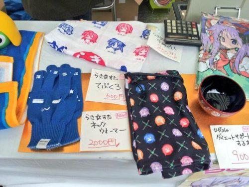 grisaia-no-kajitsu-join-lucky-star-for-new-year-festival-14