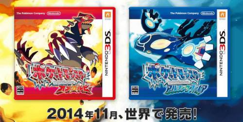 top-game-sales-in-japan-2014-by-famitsu-03