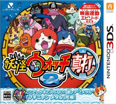 top-game-sales-in-japan-2014-by-famitsu-06