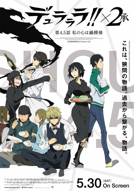 durararax2-shou-gets-episode-4-5-in-theaters-01