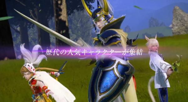 square-enix-announced-dissida-final-fantasy-aracde-01