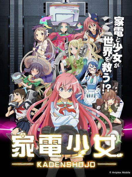 aniplex-new-mobile-rpg-kaden-shojo-09