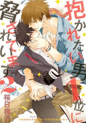 japan-bookstore-employees-rank-top-boys-love-manga-of-2014-04